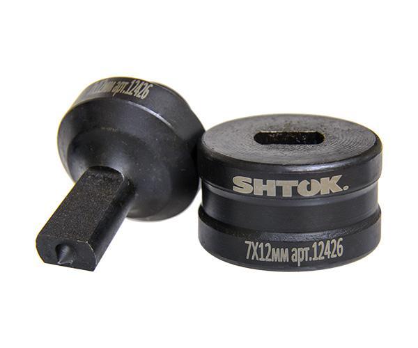 Комплект насадок для ШП-95+ и ШП-95АП+ (овал 7х12 мм)
